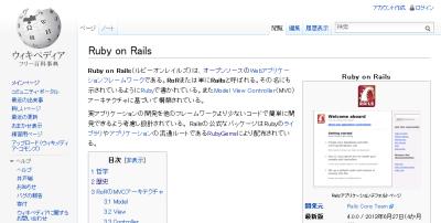 1_wiki