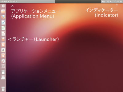 ubuntu_screen_s.png