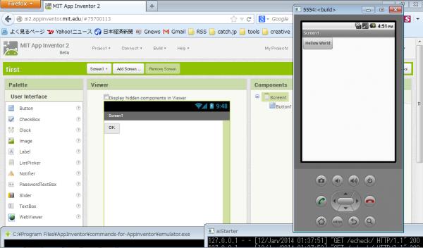 s_emulator.png