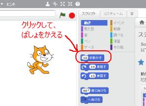 program-click.png