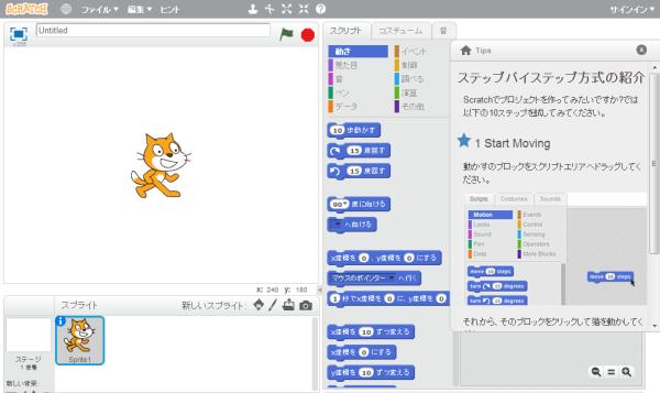 web-program.png