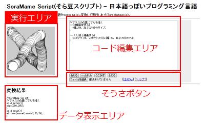 demo_web.png