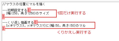 code_yakuwari.png