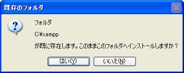 tsubaki-inst_104.png