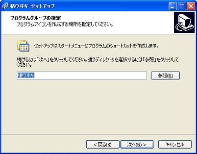 tsubaki-inst_105.png