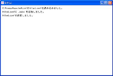 tsubaki-inst_108.png
