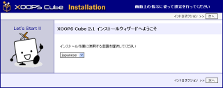xoops_install.png